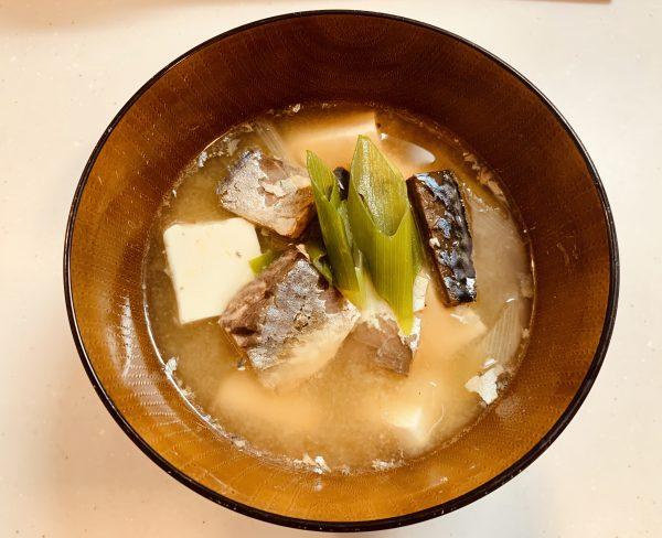 サバの水煮で作る味噌汁